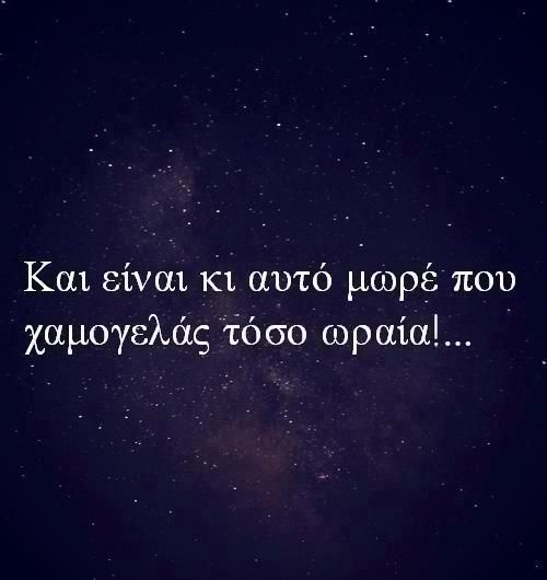 greek quotes Please like, comment, and share!