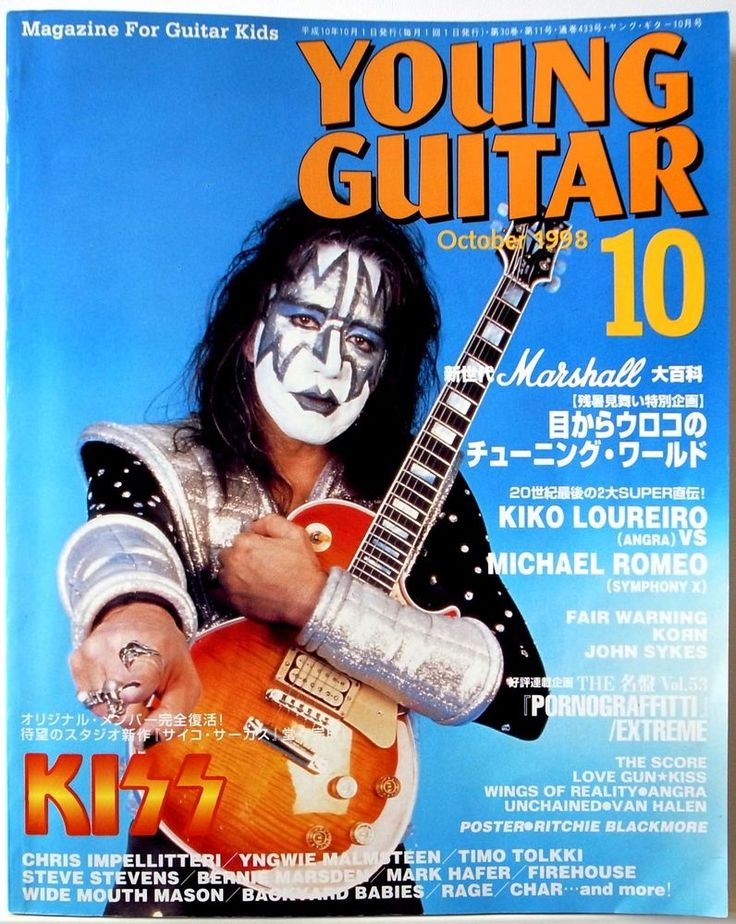 YOUNG GUITAR - NO.433 / 1998 OCTOBER / KISS / MAGAZINE / SHINKO MUSIC JAPAN