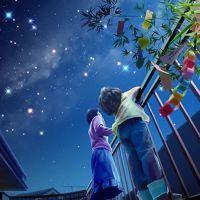 Echosonica - Stargazing by echosonica on SoundCloud