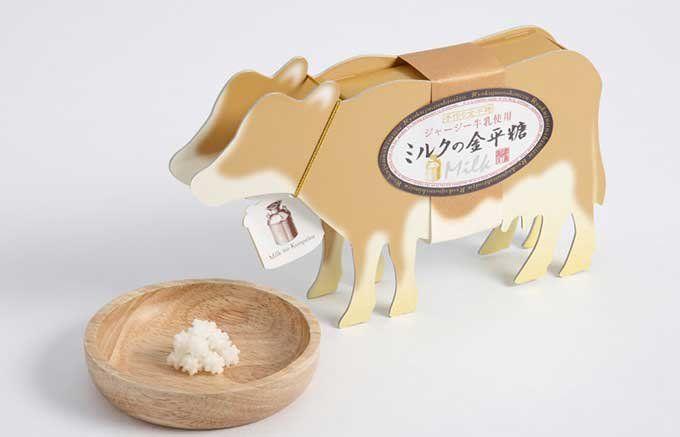 日本で唯一の金平糖専門店、京都 緑寿庵清水 - ippin(イッピン)