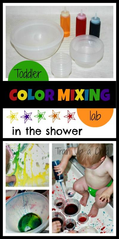 Toddler Color Mixing Lab {Wash and Learn} Let your little ones explore colors and watch them mix in the confines of the shower or bathtub.  All the mess is contained, and you don't have to worry about spills or stains!