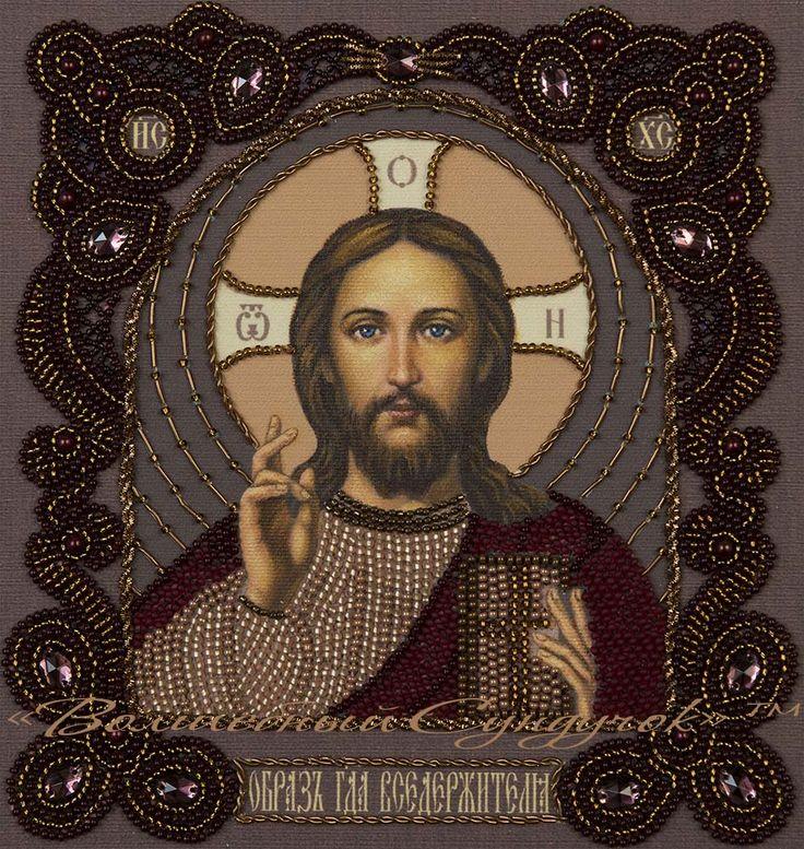 Икона Господь Вседержитель представляет собой главный символ христианской веры. Сын Божий предстаёт на ней в роли Судьи и Царя этого мира, пришедшего судить дела людей.