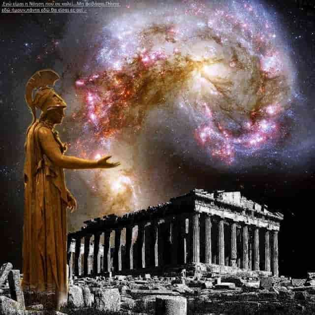 athena-parthenon-galaxy-min