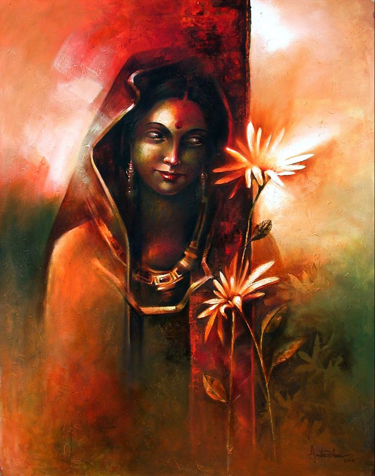 Happiness by Amit Bhar