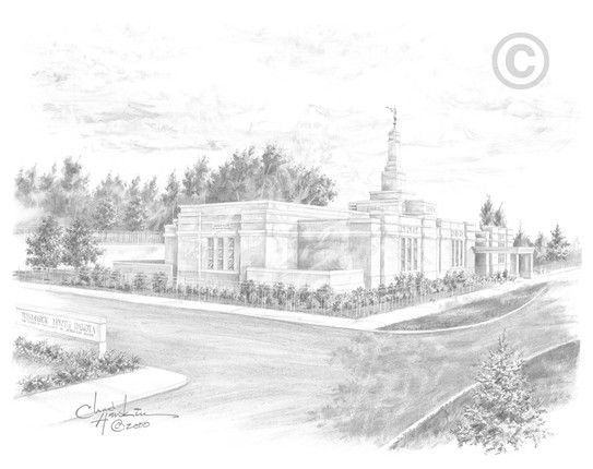 Bismarck North Dakota Temple Recommend Holder