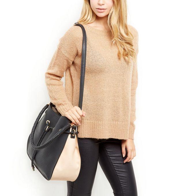 Black Curved Drawstring Shoulder Bag    New Look