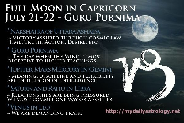 Vedic Astrology - Full Moon in Capricorn - Guru Purnima http://www.mydailyastrology.net/join/news/vedic-astrology-full-moon-in-capricorn-guru-purnima/