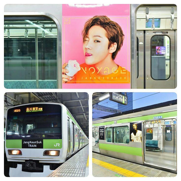 JANG KEUN SUK _TRAIN_JAPAN_07/08/2017.💗💗💗💗💗🚂🚂🚂🚂