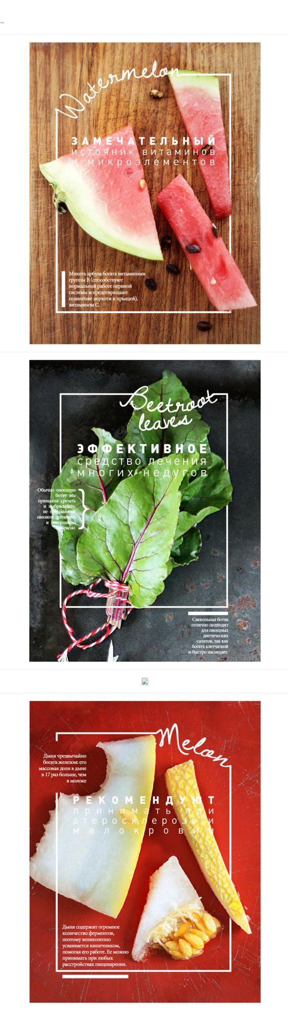 FOOD posters食品海报设计 文...: