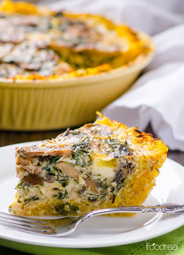 Kale and Mushroom Spaghetti Squash Quiche Recipe -- Healthy and gluten free spaghetti squash quiche with kale, mushrooms and extra egg whites and cottage cheese for a protein boost.