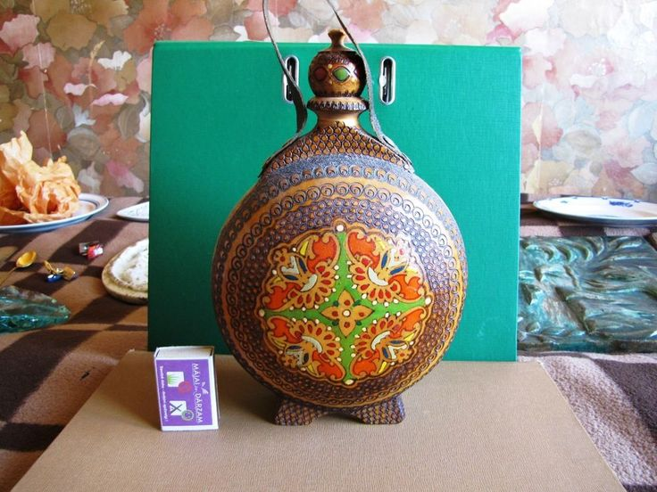 Vintage Collectibles Souvenir Bulgarian pyrography hand painted Brown wood flask