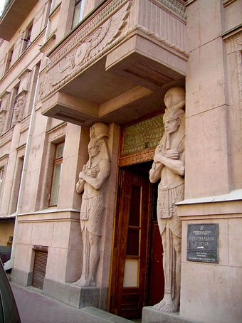 Egyptian Architecture Style 7 best egyptian-style architecture images on pinterest
