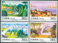 China Stamps - 2004-10, Scott 3359-62 New look of Hometowns of Overseas Chinese - MNH, F-VF - (93359)