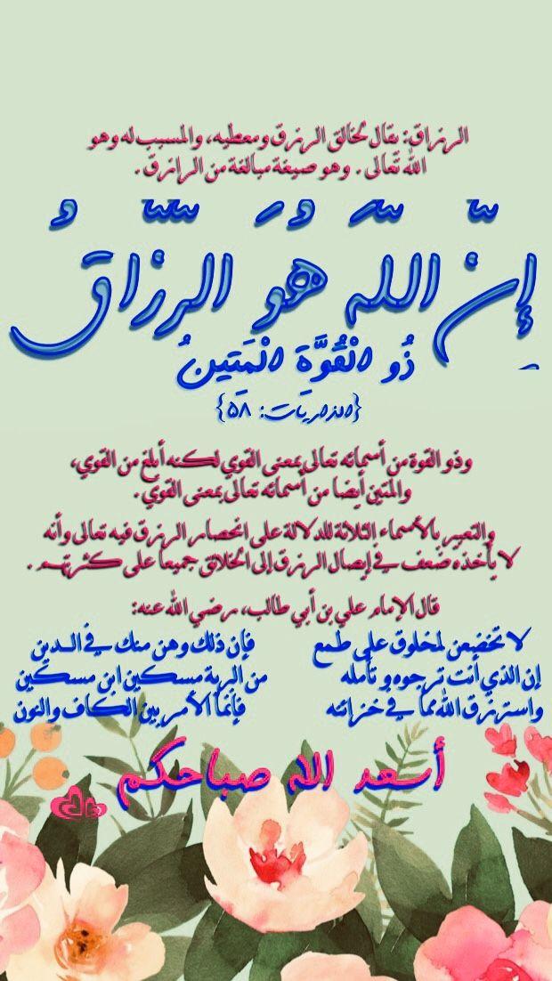 Pin By Mizo I On Gm Quran Tafseer Arabic Calligraphy Quran
