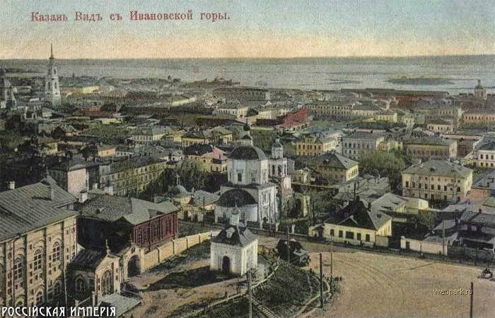Kazan, 1800s-1917 - Retronaut