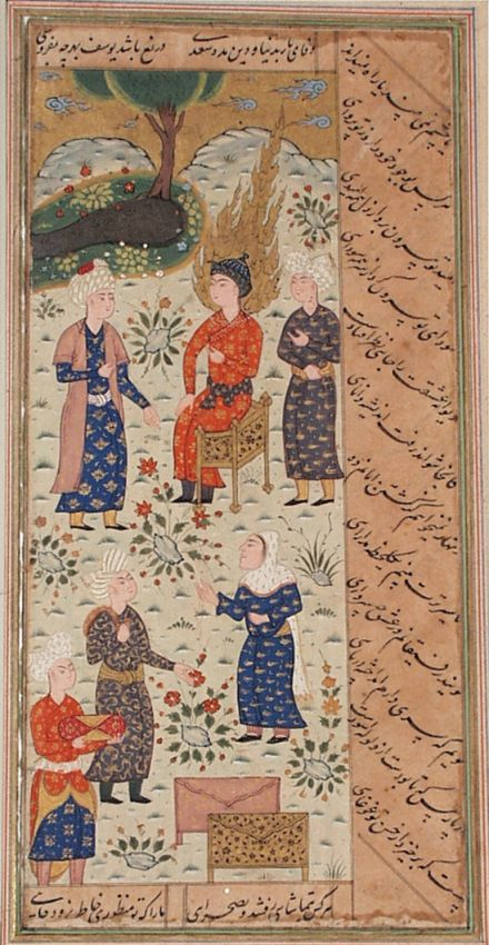 Yusuf Sold as a Slave, Probably from a Manuscript of the Kulliyat (Collected Works) of Sa'di | LACMA Collections