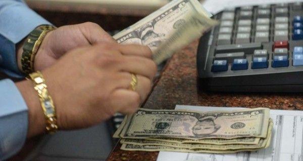 La tasa de cambio del Sistema Marginal de Administración de Divisas (Simadi), cerró hoy a Bs. 221,09 por dólar, informó el Banco Central de Venezuela (BCV)