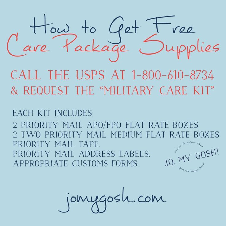 How to get FREE care package supplies. I just checked it-- it really works! Click through for more care package and deployment support.