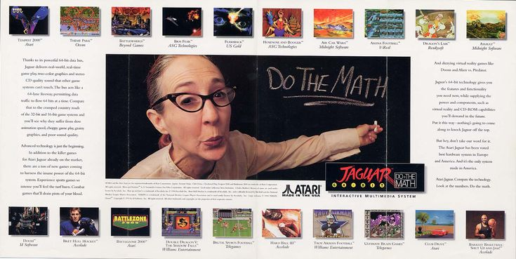 I think the Atari Jaguar could easily be a success - Page 3 - NeoGAF