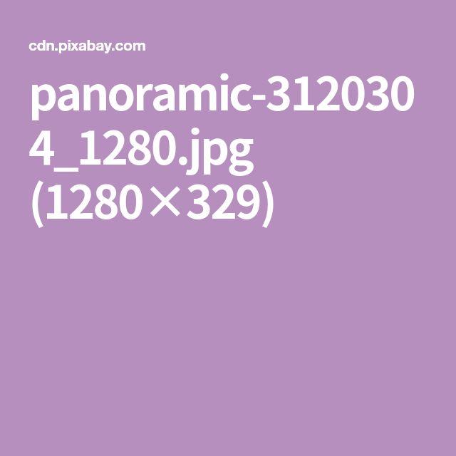 panoramic-3120304_1280.jpg (1280×329)