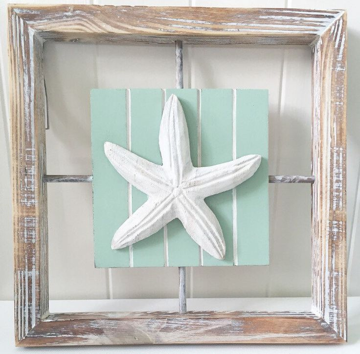 Best 25+ Starfish decorations ideas on Pinterest | Coastal wall ...