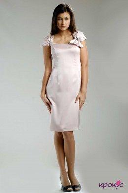 Атласное облегающее платье