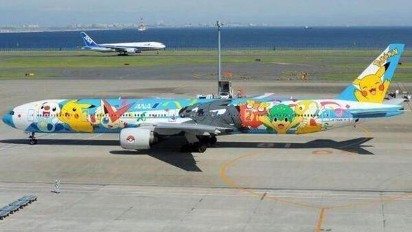 FIFA World Cup Soccer Brazil 2014 Mundial Brasil 2014 El homenaje de la Selección de Japón a un famoso dibujo animado El equipo asiático llegó a Brasil con un avión ploteado con las imágenes de Pokémon.