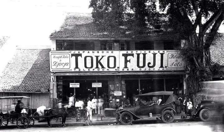 Toko Jepang Fuji di Jogya ca 1935's  Japanese store in Djokjakarta.
