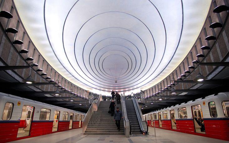 Plac Wilsona Station, photo: Tomasz Paczos / Forum