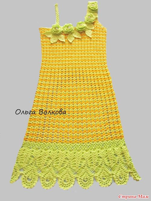 Yellow summer dress with daigrams