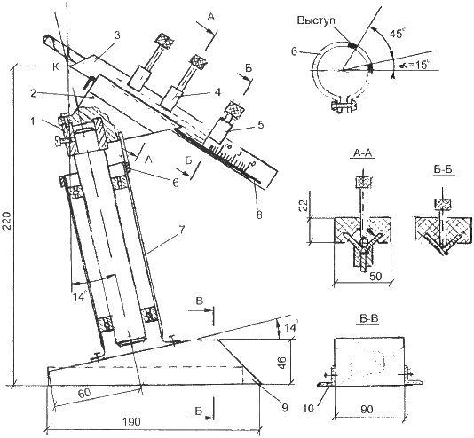 Самодельная стойка: 1 - втулка; 2 - проставка; 3 - ложе; 4 - винты-ползунки; 5 - упор; 6 - стопор; 7 - корпус; 8 - стержень с индикатором; 9 - деревянный ползунок; 10 - уголок