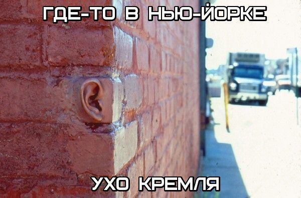 Тайны России / То, о чём знают немногие