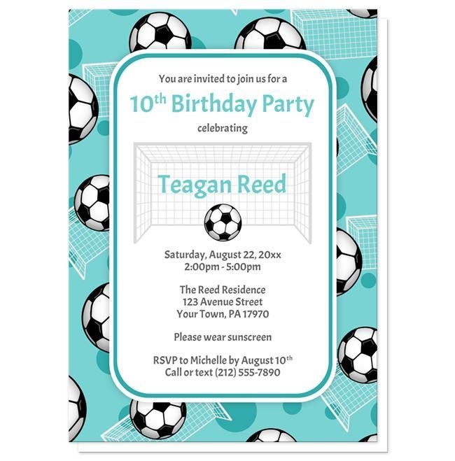 soccer ball and goal pattern teal birthday party invitations online