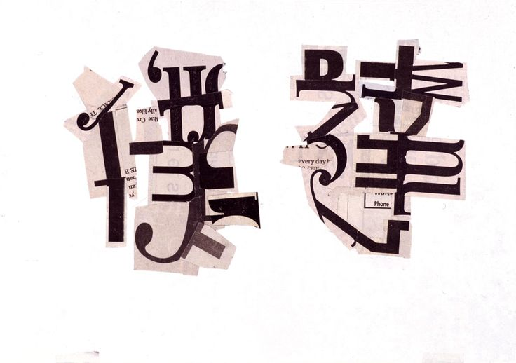 角川書店小型グラフィック「月カド詩人タイトル」Fumio Tachibana,1996