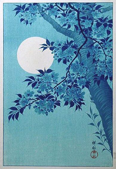 Ohara Koson.  1932.  Cherry on a Moonlit Night.