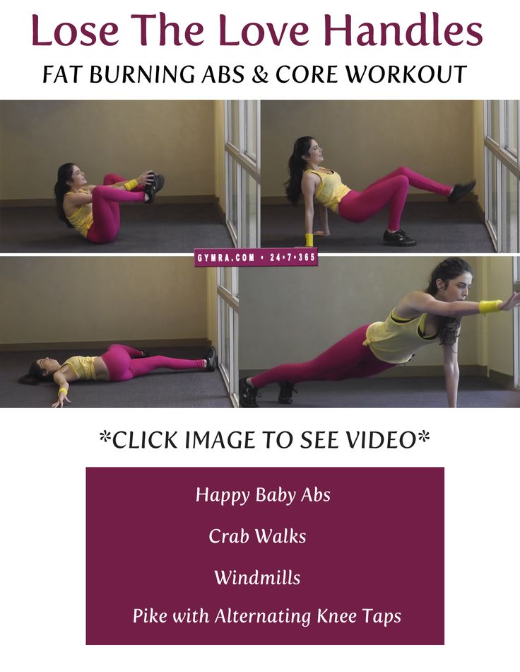 Lose love handles and tone your tummy without any gym equipment! This fat-burning core #workout uses nothing but your body weight. Repeat this routine once or twice, 3 times a week. Eat well by cutting out grains and tropical fruits from your diet for 6 weeks. You'll see the results that you've always wanted. #fitness #weightloss #abs #health