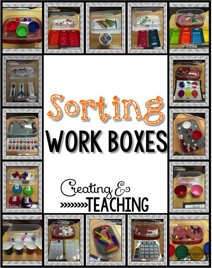 creating & teaching: What's in my Work Boxes {Part 2}