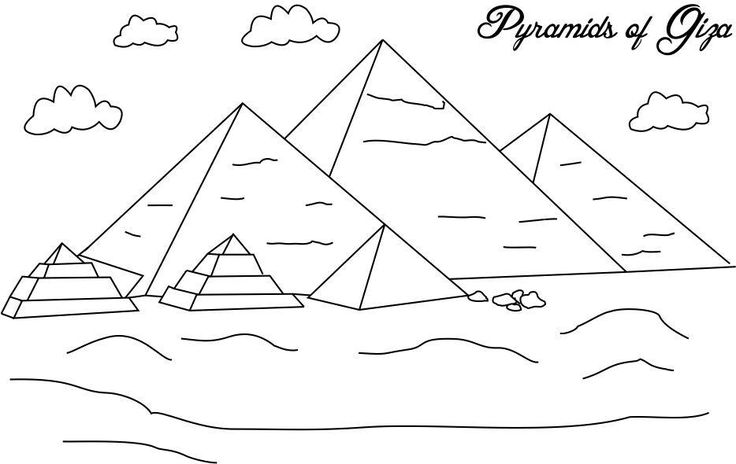 egyptian printables | Pyramids of Giza coloring page for kids: Coloring pages of great ...