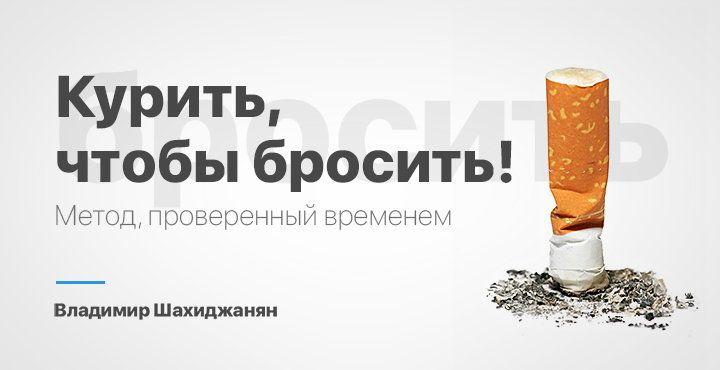Онлайн курить сигареты купить в москве сигареты оптом недорого
