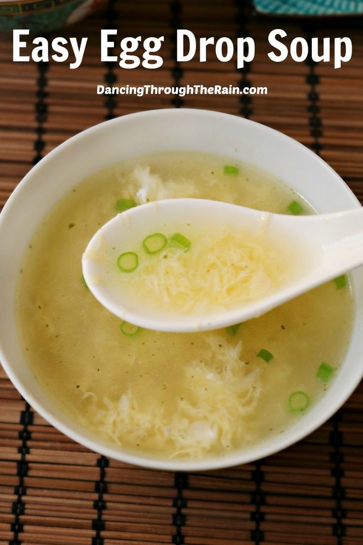 If you've wondered how to make easy egg drop soup, I have the solution! This recipe will take you only a few minutes and truly, anyone can do it!