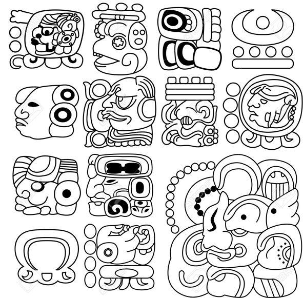 Mayan Hieroglyphics (Drawing by Maria Egupova / 123rf.com)