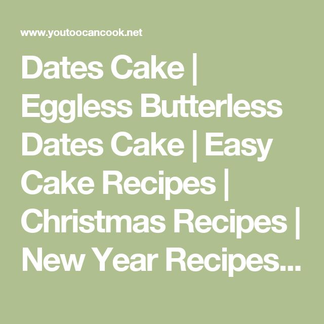 Dates Cake   Eggless Butterless Dates Cake   Easy Cake Recipes   Christmas Recipes   New Year Recipes   You Too Can Cook
