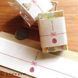 商品サイズw150mm×h40mm。10枚入りが2種類です。小さなお菓子やハンカチなど・・・小さい贈り物に巻くタイプの「のし」です。全て「ホンノキモチ」という文字が印刷されています。風合いのある和紙の紙質です。1.忍者2.大仏さん3.フクロウ4.だるま5.お相撲さん6.こけし7.悪代官の中から2種類お選びください。購入の際、備考欄のメッセージに「1.忍者と6.こけし」等わかるようにご記載お願いいたします。※2種類記載がない場合は同じもの2種類とさせて頂きます。