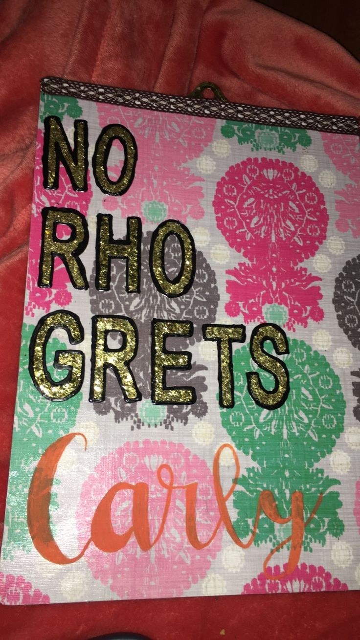Rho gamma clipboard