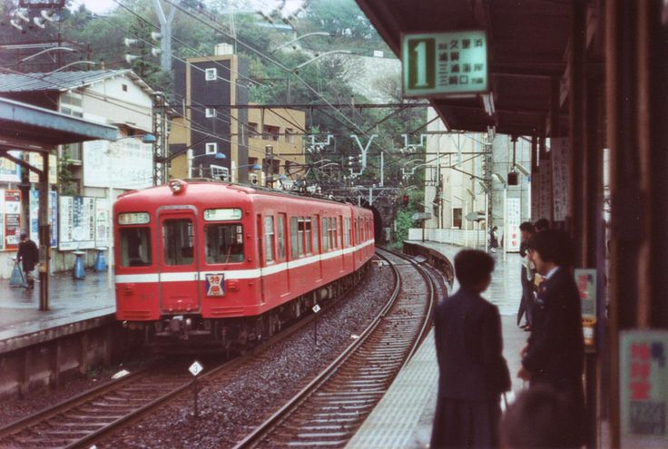 Here is a beautiful photo collection from Edgar that show daily life ofYokosuka,the southernmost city on the west side of Tokyo Bay from...