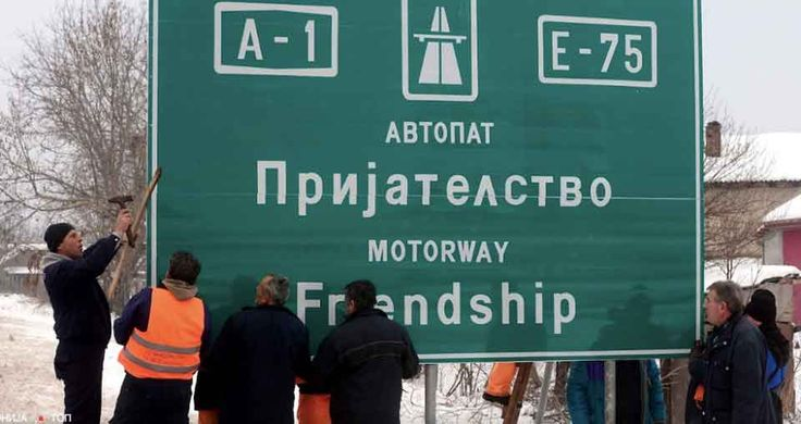 """New road signs erected on """"Friendship"""" highway"""