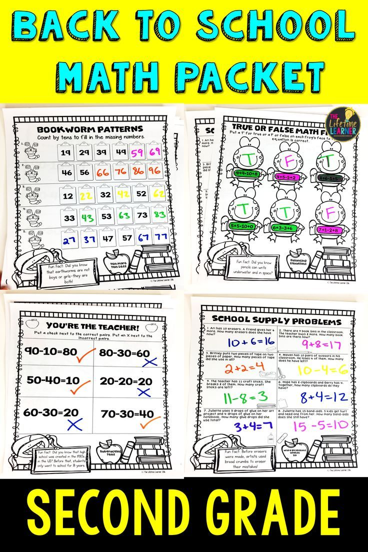 This Back To School Packet Was Made For Second Grade Students Practice First Math Skills When They Head