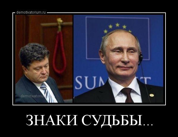 Моя политика: Украины НЕТ: жиду Порошенко КАПУТ - готовятся пере...