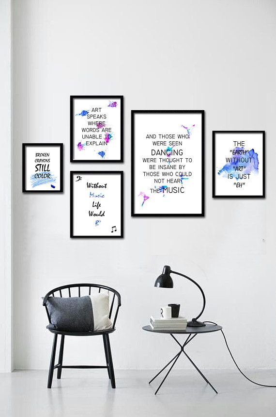 Inspirational Art Quote Wall Prints, Set of 5, Artsy, wall art, wall ...
