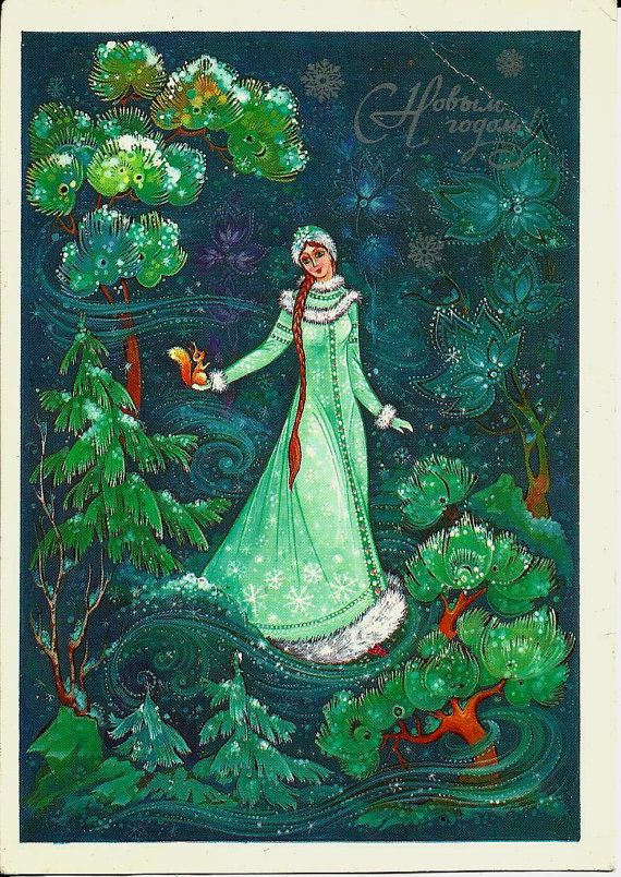 Snow Maiden and squirrel  Russian Vintage Postcard by LucyMarket
